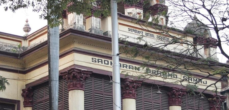 Political & Social Reform Associations in British India