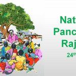panchayati raj system in India 11th schedule of Indian constitution