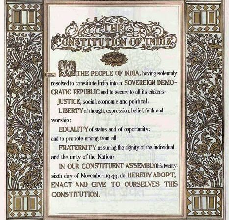 Preamble to the Constitution of India