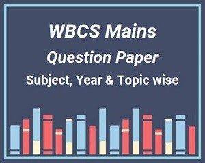 WBCS Mains Question Paper