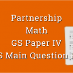Partnership - Math - Paper VI - WBCS Main Question Paper