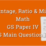 Percentage, Ratio & Mixture - Math - Paper VI - WBCS Main Question Paper