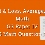Profit & Loss, Average, Cost - Math - WBCS Main Question Paper