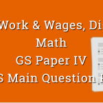 Time, Work & Wages, Distance - Math - WBCS Main Question Paper