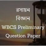 রসায়ন বিজ্ঞান - WBCS Preliminary Question Paper